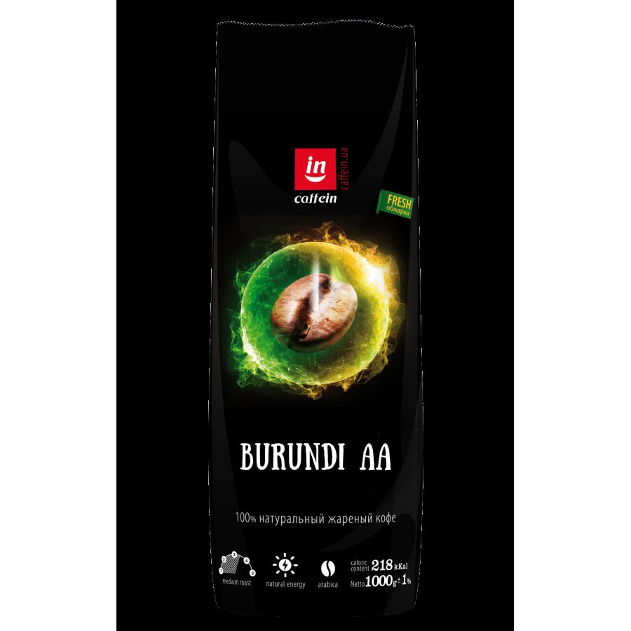 Кофе Арабика Arabica Burundi AA